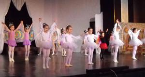 балеринкиСъгласие8