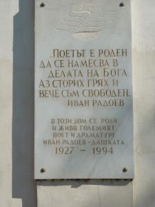 Пордим Иван Радоев